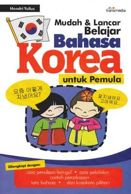 Promo HC #2: Win these Learning Korean Books!