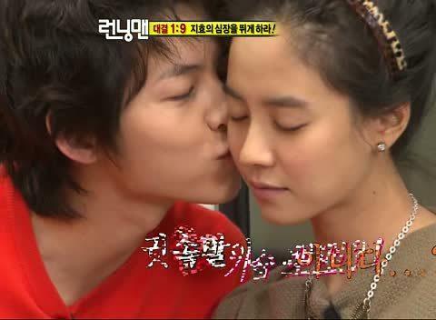 Joong KI Ji Hyo dating