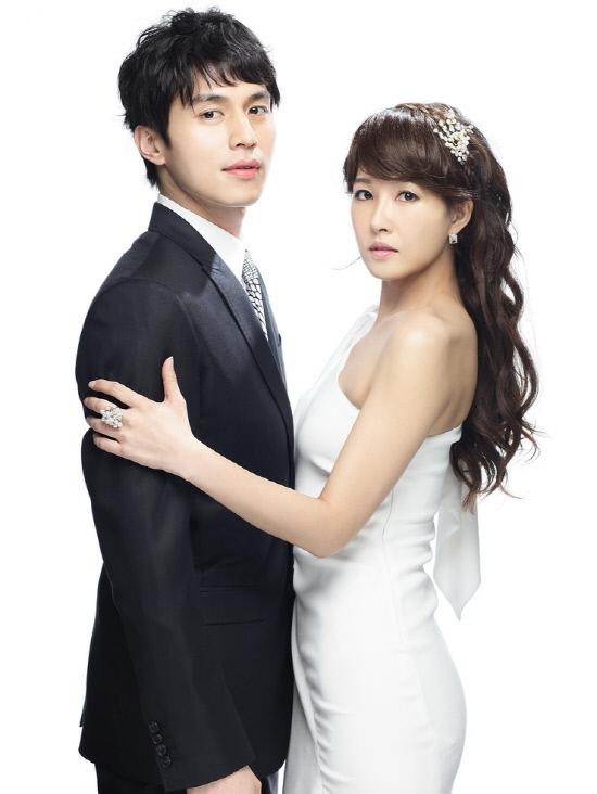 Lee Dong Wook Girlfriend