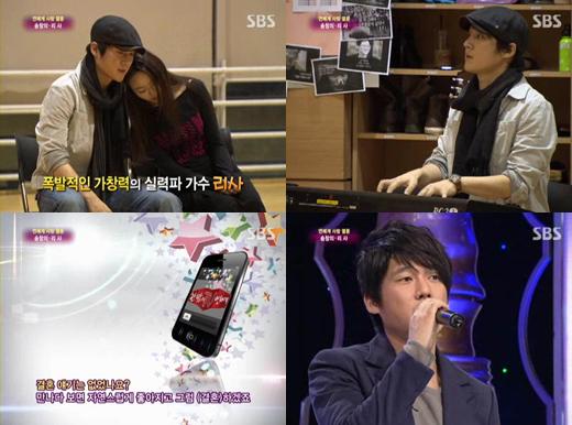 Aktor song chang ii berpacaran dengan penyanyi lisa